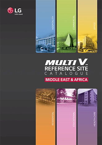 MULTI V MEA Reference Catalogue_compressed