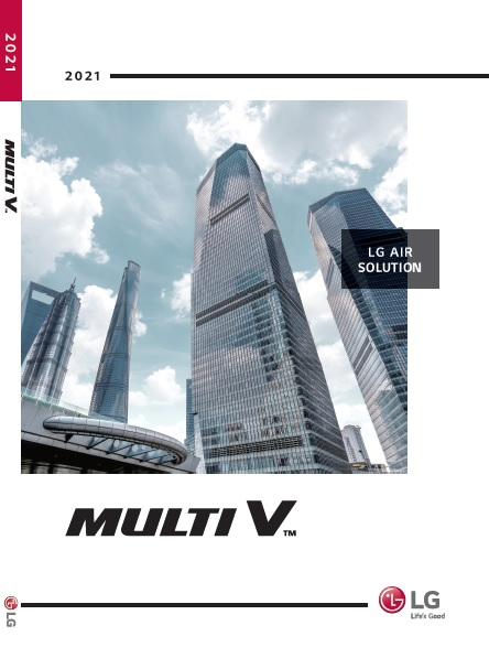 MULTI V Catalogue  India 2021_High Resolution(update)